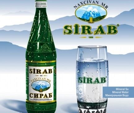 Вода Сираб газ минеральная   0,5 л.