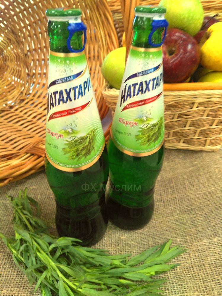Лимонад Натахтари тархун 0.5л