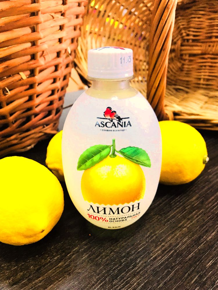 Лимонад Лимон Аскания 0,33 л