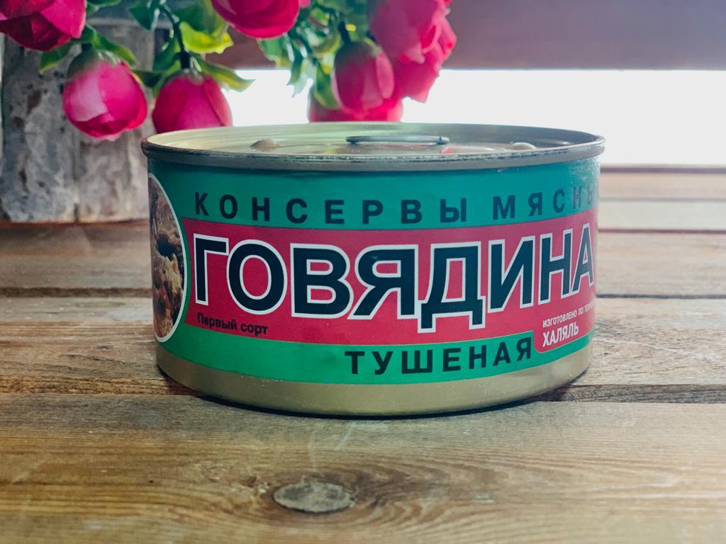 Тушенка из говядины, Экопрод Халяль