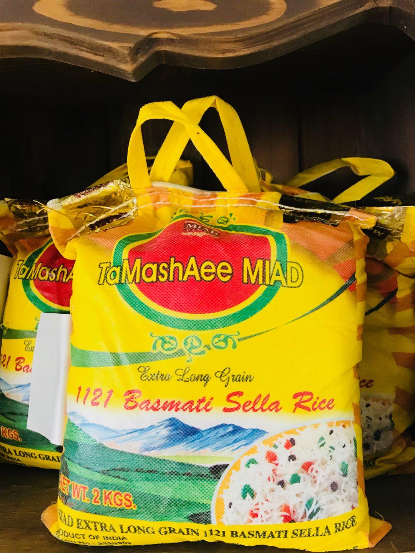 Рис длиннозерновой Тамаша
