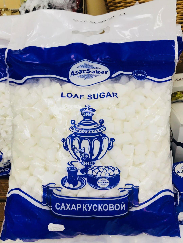 Сахар Azer Seker кусковой 2 кг