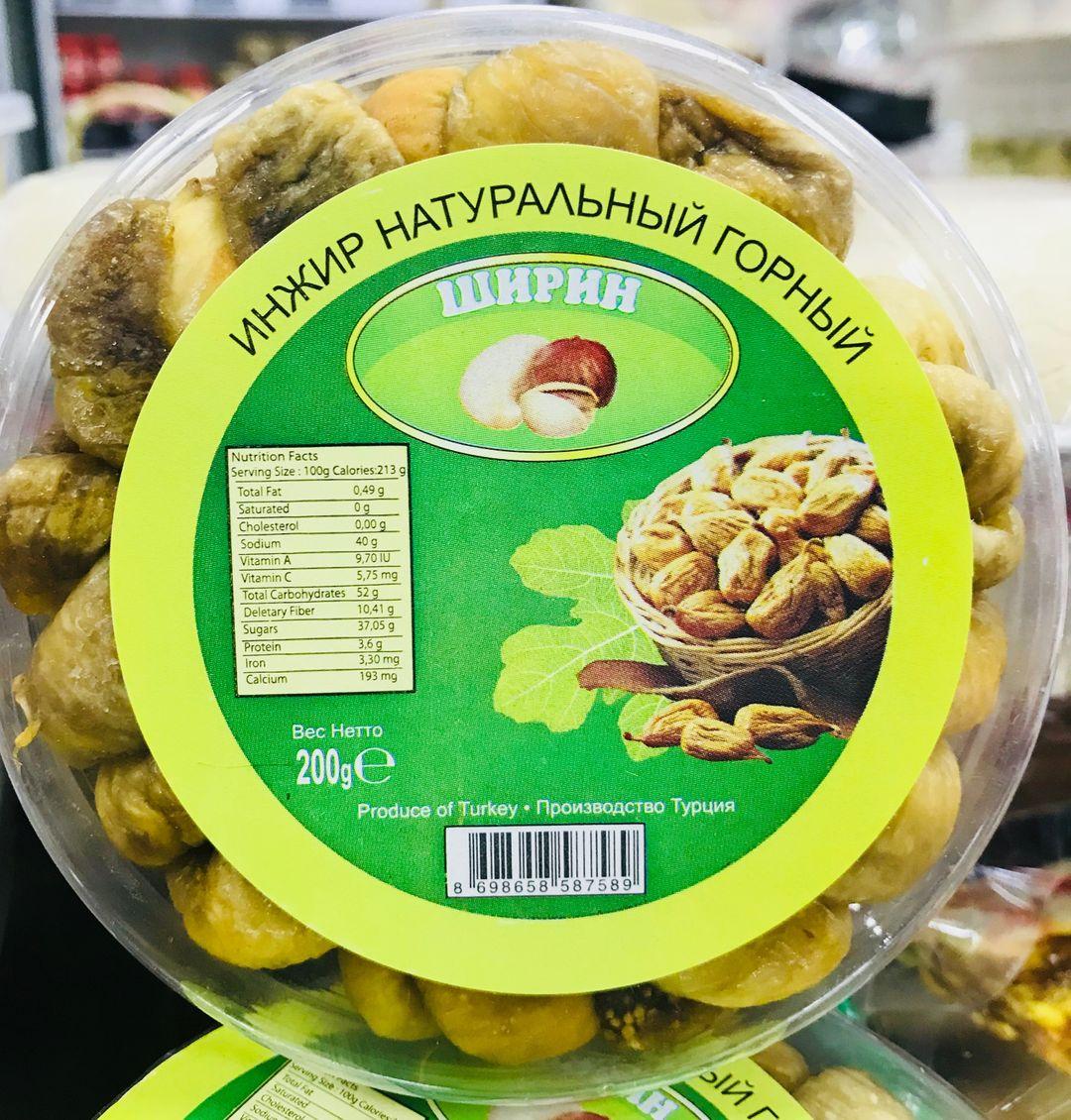 Инжир натуральный горный 200 гр., упак.