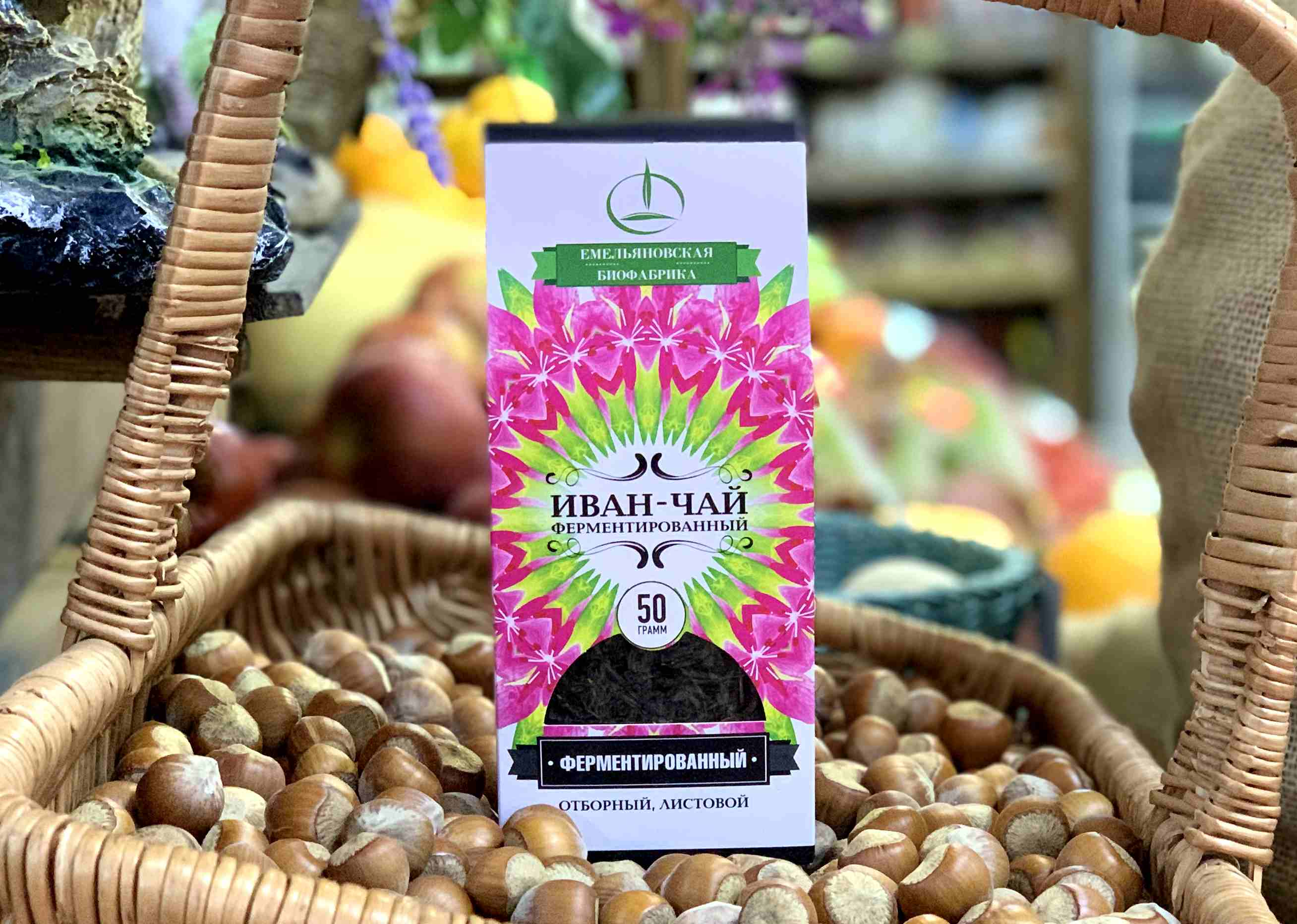 Иван-чай ферментированный без добавок листовой