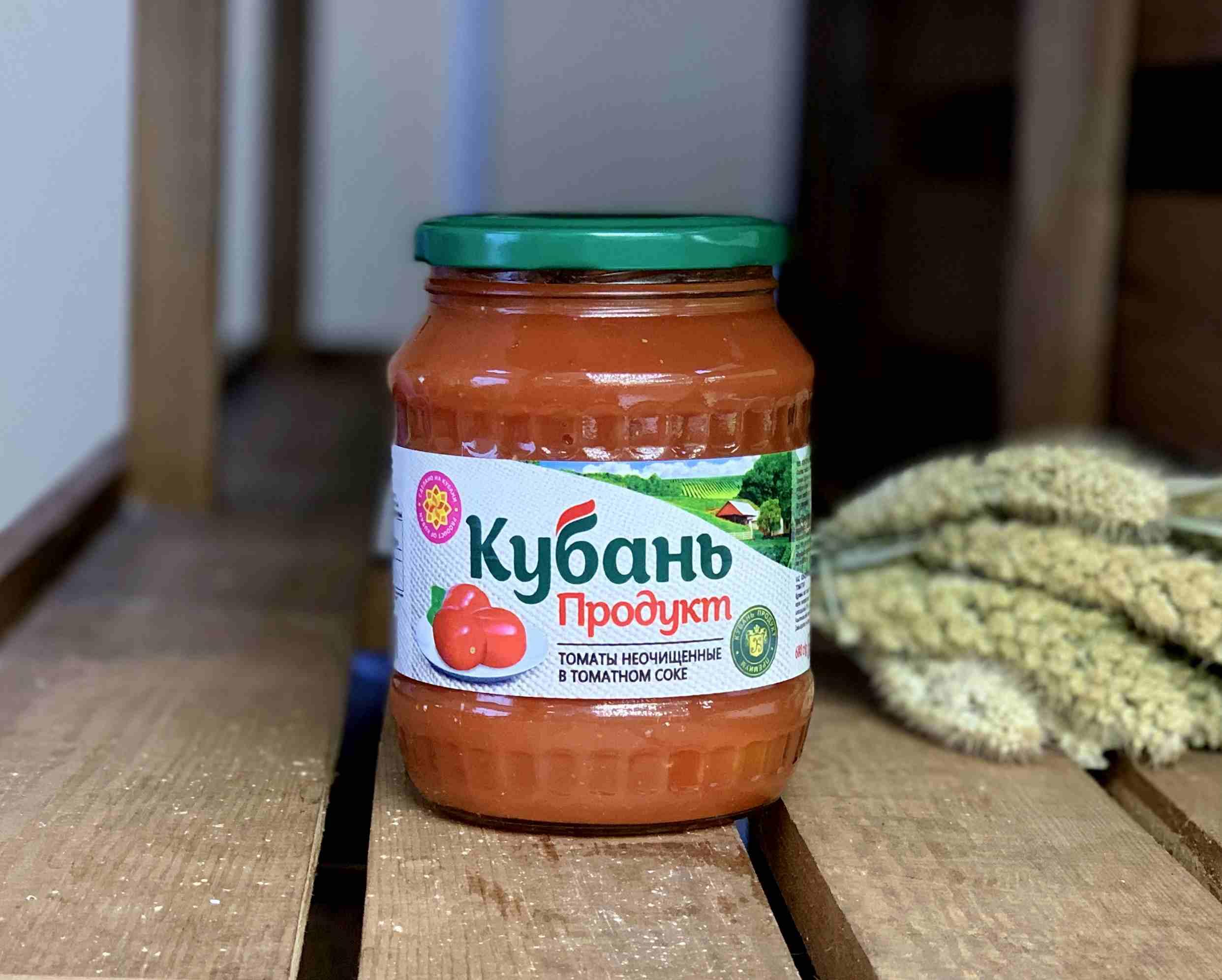 Помидоры неочищенные в томатном соке Кубань, 680 гр.