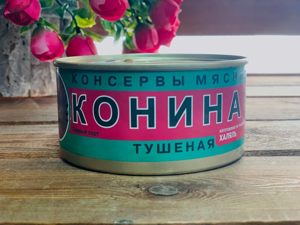Тушенка из конины консервированная, Экопрод Халяль