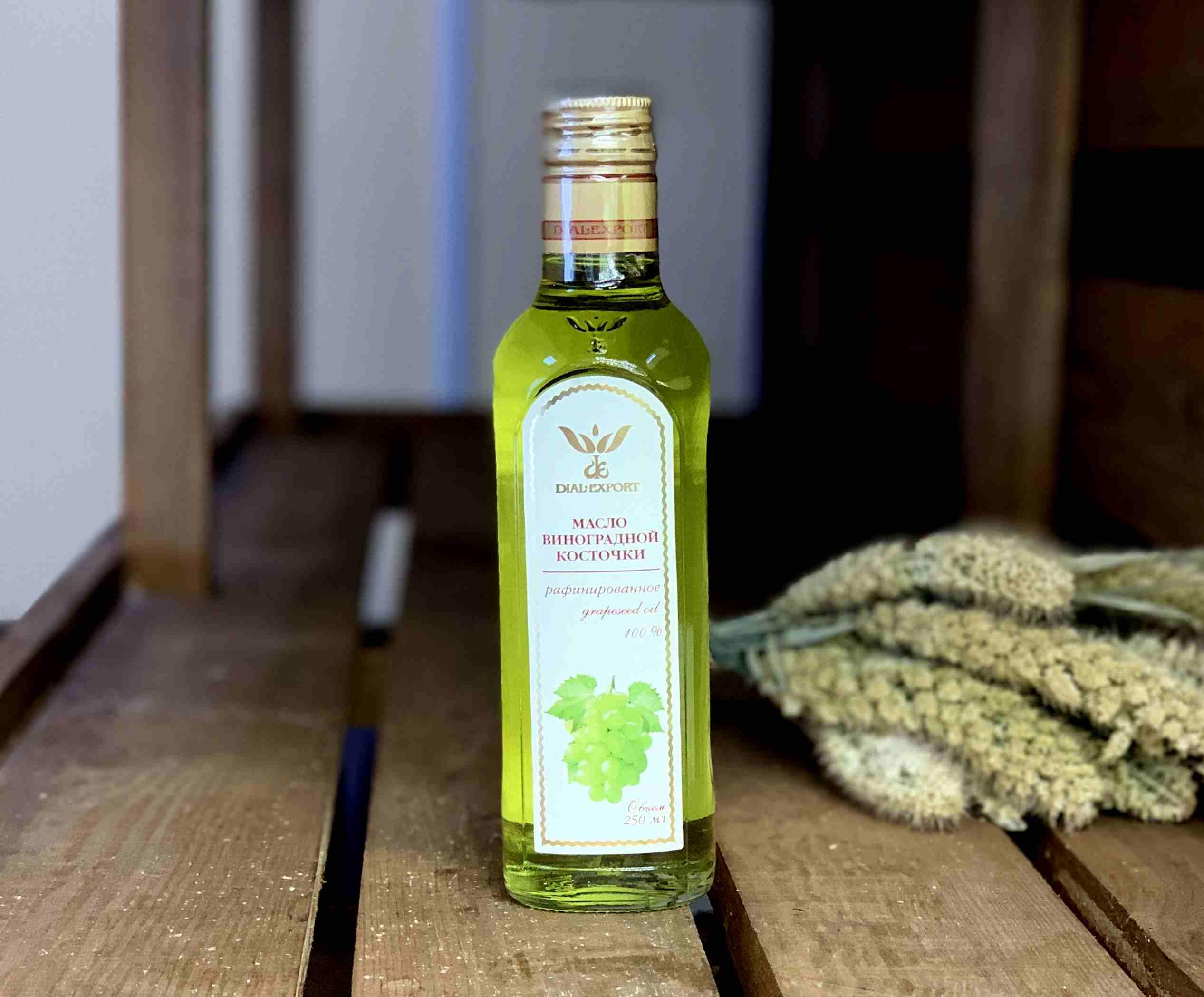 Масло виноградной косточки рафинированное 250 мл., Dial-Export